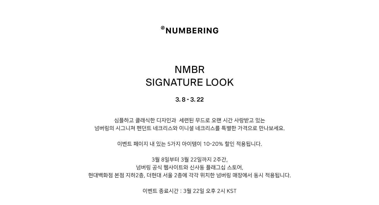 NMBR Signature Look SALE