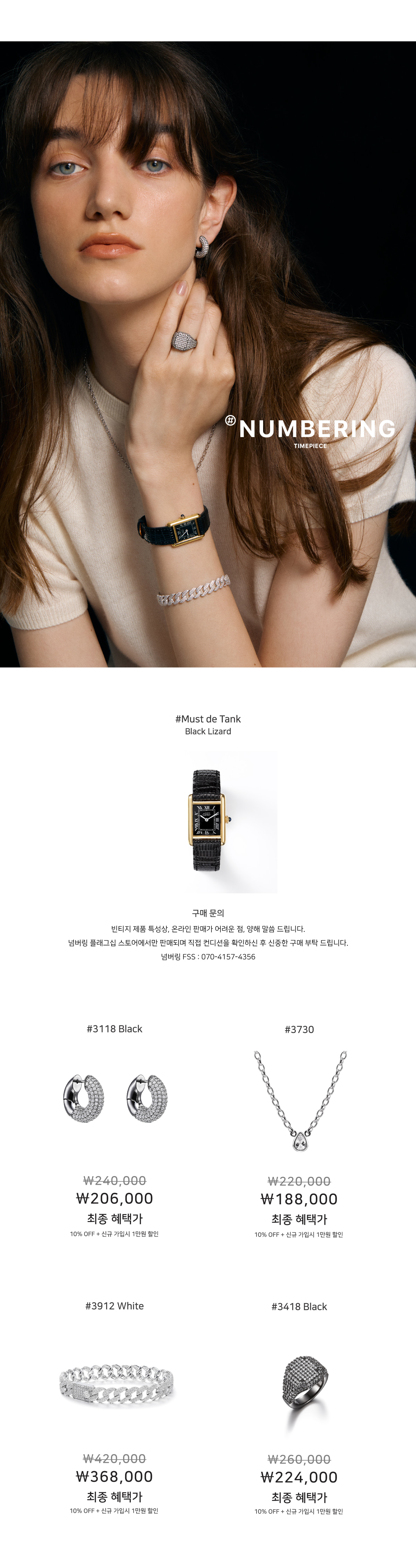 NMBR timepiece launch 3114 white